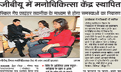 Career counselling News